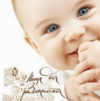 Красивые высказывания про беременность