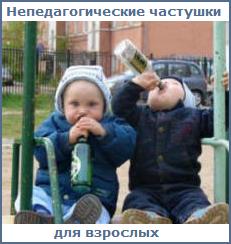 Школьный юмор КВН сценки Прикольные статусы шутки
