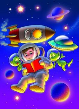 Картинки по запросу космос и дети