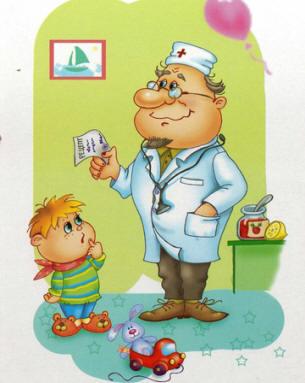 Стихи для детей о том, как вести себя у врача